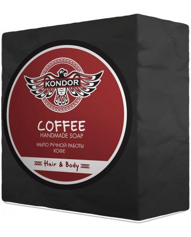 KONDOR Ziepes ar kafijas aromātu 130g