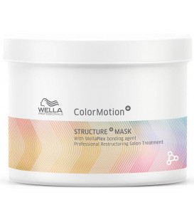 Wella Professionals ColorMotion+ маска (150мл)