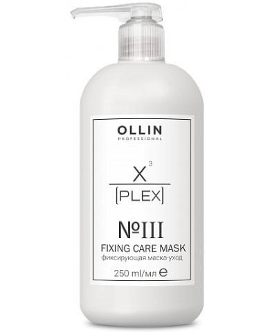 Ollin Professional X-Plex фиксирующая маска-уход (100мл)