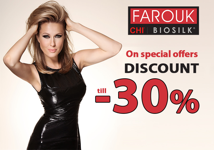 CHI Special Offer