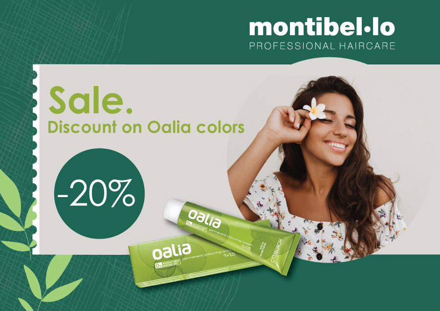 Special prices for MONTIBELLO products